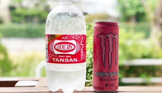 モンスターエナジー美味しい飲み方!