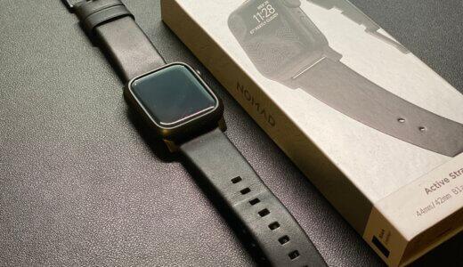 NOMADのプロダクトがかっこいい!Apple Watch バンド!
