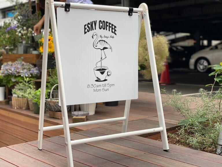 ESKY COFEEの看板