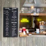 ESKY COFFEE(エスカイコーヒー)   eM PARK
