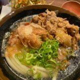 肉うどんが有名な香川一福 神田店